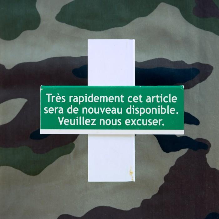 Vincent Bonnet : produit de camouflage - ©vincentbonnet
